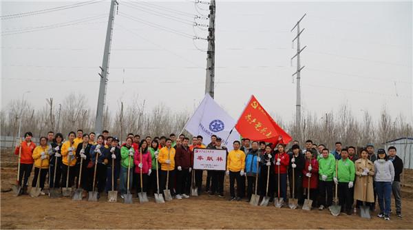 43gongchandangyuan zhishu.jpg